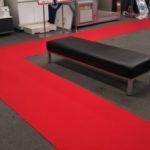 想走紅毯嗎!
