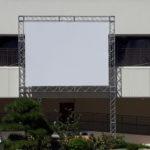 屋外用大型螢幕