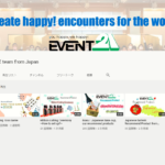 EVENT21的Youtube頻道開設囉!!